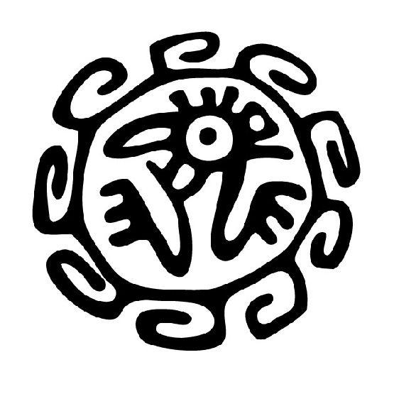 """Vinilo decorativo """"Azteca Guerrero 1"""". Vinilos decorativos, tribales, frases, para paredes, neveras, accesorios. Vinilos para vehículos, coches, motos"""