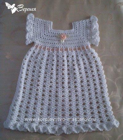 Какими нитками вязать крестильное платье