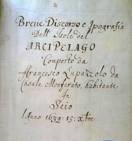 Εικ. 3. Εξώφυλλο χειρογράφου