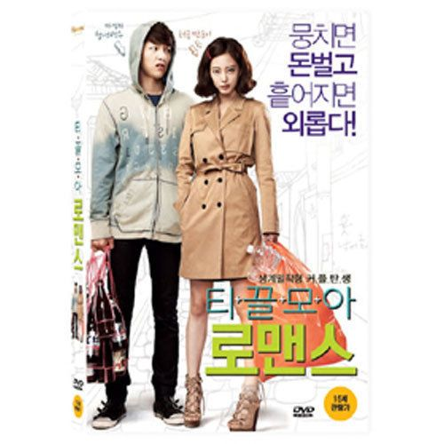 DVD K-Movie Penny Pinchers English Subtitle Song Jung Ki Han Ye Seul