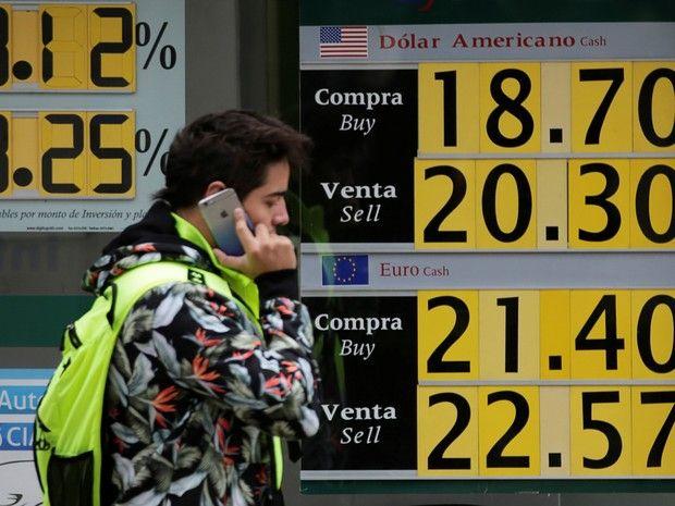 BC do México eleva taxa de juros depois da vitória de Trump - http://anoticiadodia.com/bc-do-mexico-eleva-taxa-de-juros-depois-da-vitoria-de-trump/