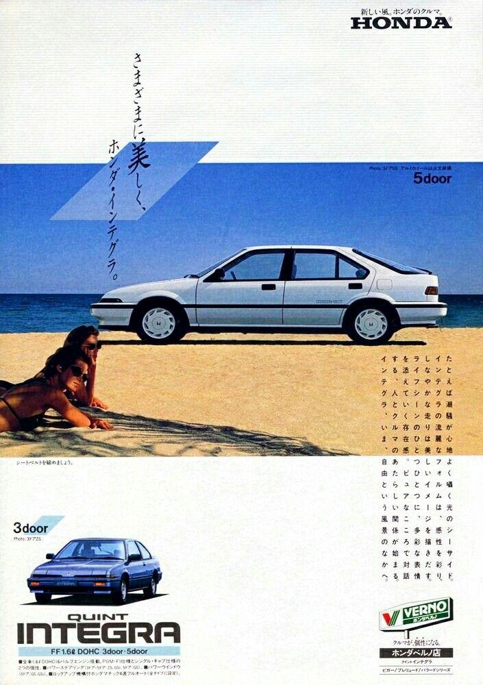 Honda Quint Integra