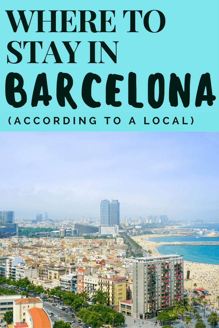Where to Stay in Barcelona Guide