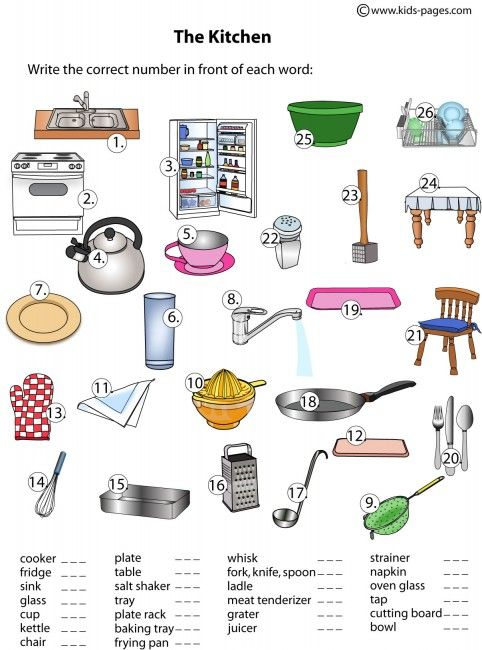 Kids Pages - Kitchen - Matching