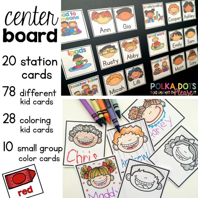 Reading Center rotation board with kid cards to make organizing reading groups and centers easy. It works for Daily Five too!