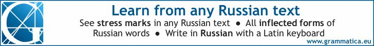 Russian Cases of Nouns - Free Russian language grammar lessons - LearningRussian.net