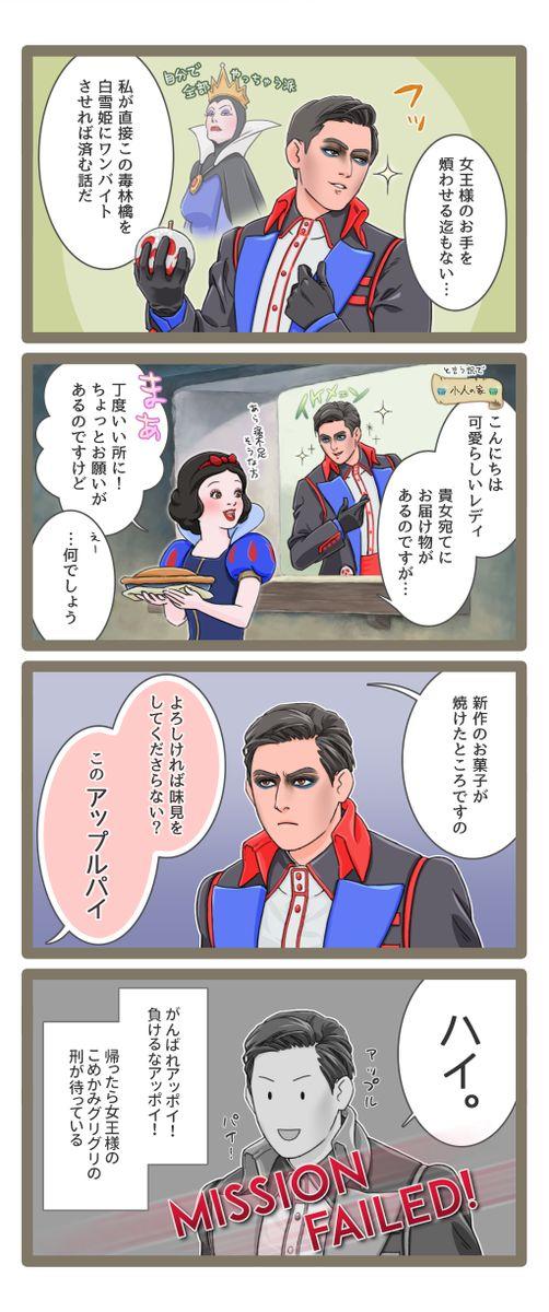 HATO (@HATO65550099) さんの漫画 | 32作目 | ツイコミ(仮)