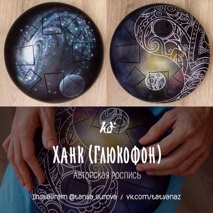Hand painted tongue steel drum by Tatyana Gurova