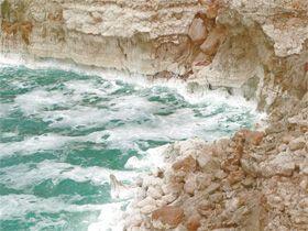 La historia de Lot (parte 1 de 2): La vida y los tiempos de Sodoma - La religión del Islam