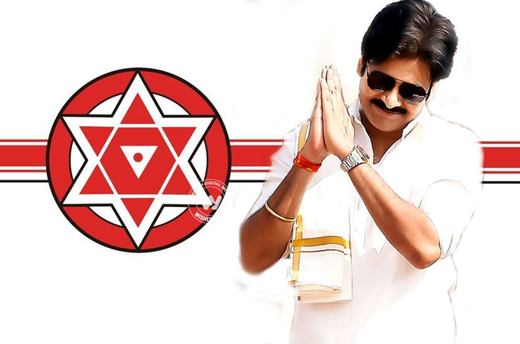 Pawan Kalyan Official Announcement To Contest In 2019 Elections Pawan Kalyan in yesterday's public meeting in Anantapur announced - Pawankalyan Latest News
