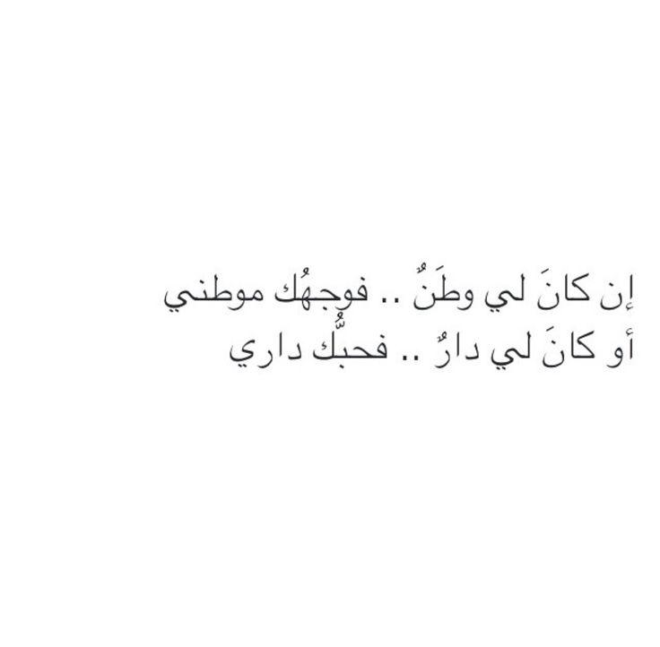 نزار قباني Quotes Arabic Calligraphy Calligraphy