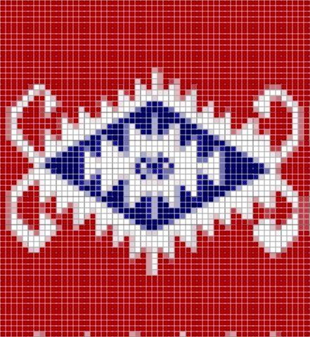 977 Best Images About Armenian Culture On Pinterest