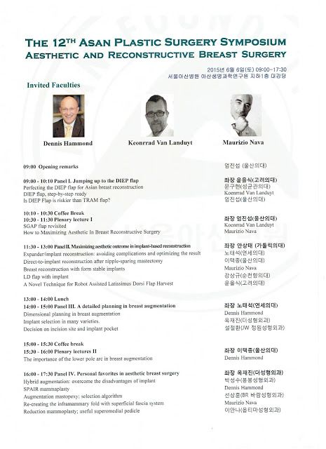 """Dr. Chul Hwan, Seul got invited to give a Lecture about  """"Decision on incision site and Implant Pocket""""  at The 12th ASan Plastic Surgery Symposium  #Lecture #plasticsurgerysymposium #Dr.Seul #jwplasticsurgery #breastsurgery #breastreconstruction #MarozioNava"""