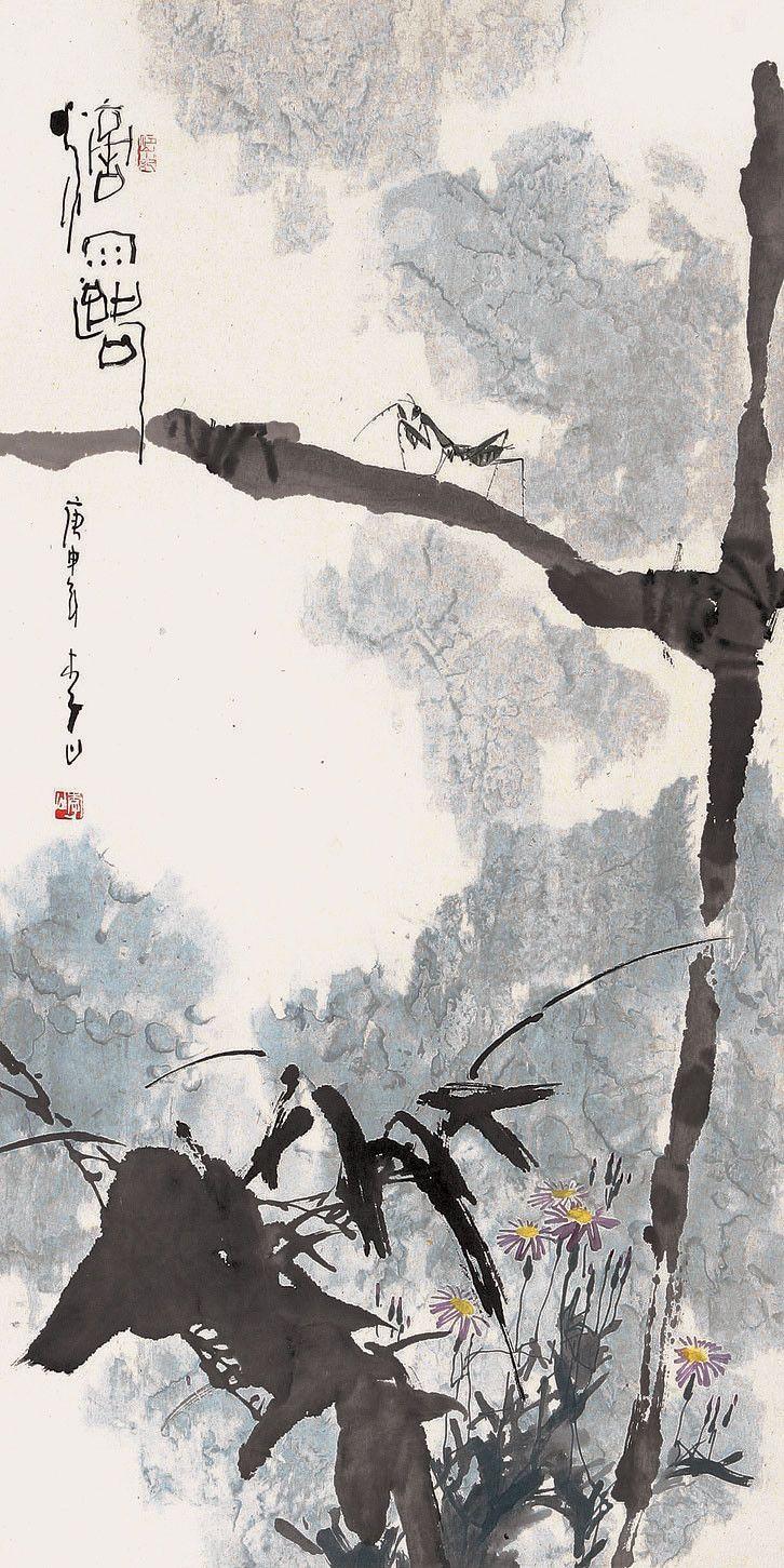 Li Shan(李山 Chinese, b.1926) via more