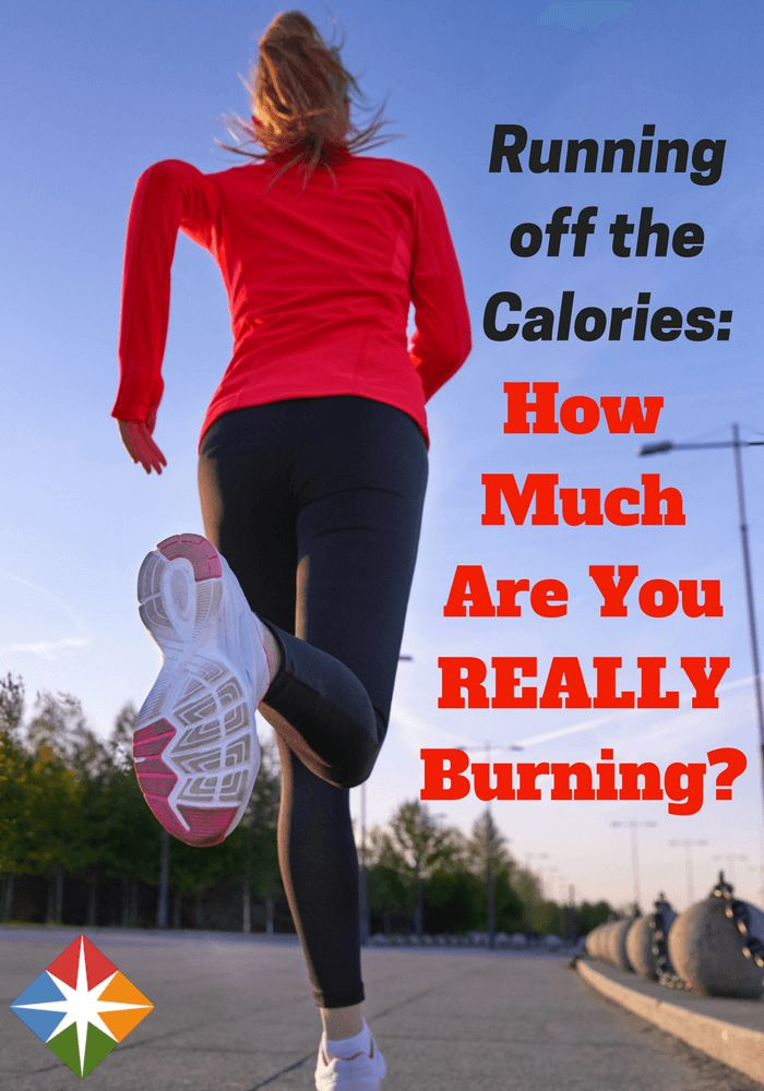 how to tell how many calories are in something