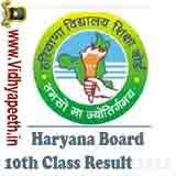 Haryana 10th Exam Result 2013, Haryana X Class Exam Result 2013, Haryana Board SSC Results 2013, HBSE 10th Class Result 2013, HBSE Class X Result Date 2013, Haryana Board of Secondary Exam Result 2013, Results Haryana SSC,Haryana Class 10th Exam Results 2013, Haryana Board 10th Results 2013, Haryana X Class Exam Results 2013, HBSE Class 10th Exam Results 2013, HBSE SSE Results 2013,HBSE X Exam 2013 Results, 10th Exam Results Haryana 2013,