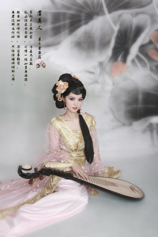Chinese dress - Hanfu: