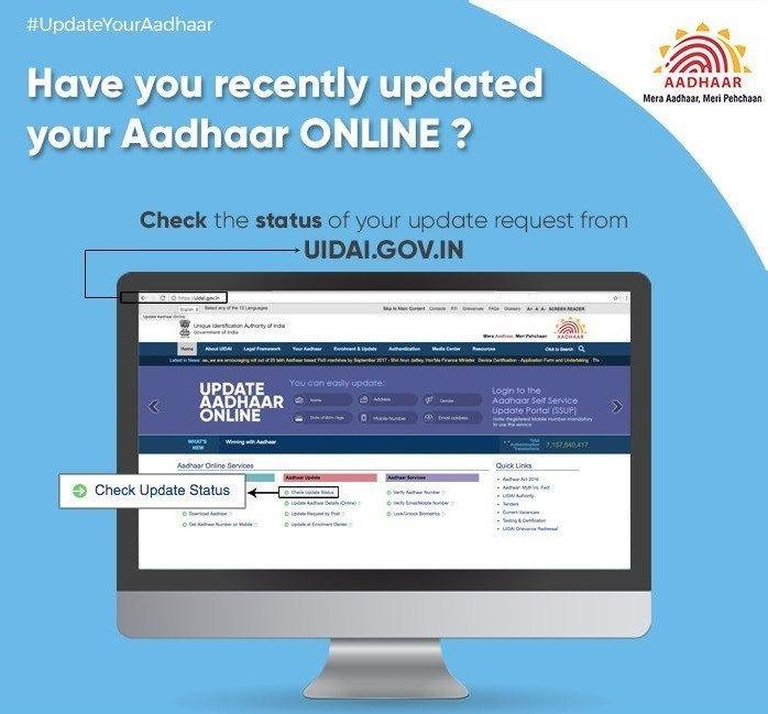 Aadhaar Update Status 2019 How To Check Aadhaar Card Correction