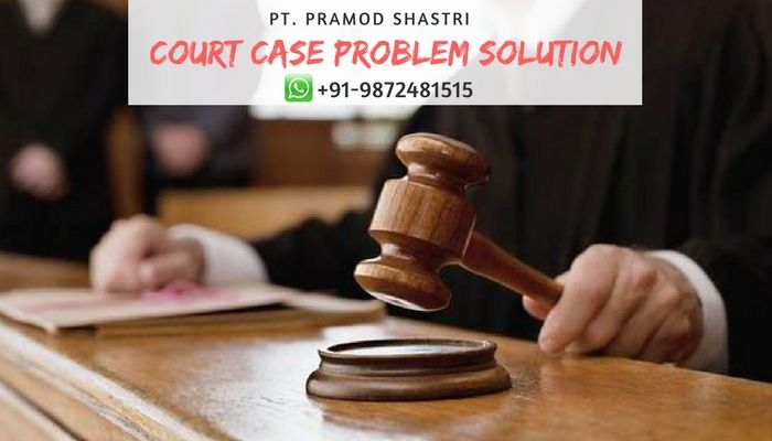 If you are going through Court case from last 3-4 years? Here is the solution you just have to Call @+91-9872481515 and your all type of #Court_Case_Problems going to end up.  Just call at 📲 +91-9872481515