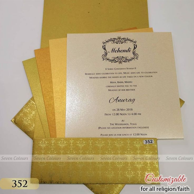 mehndi invitation beautifully written and printed This