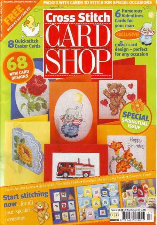 Gallery.ru / Фото #1 - Cross Stitch Card Shop 17 - WhiteAngel