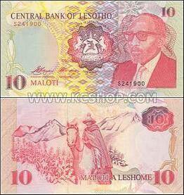 Lesotho bank notes - 10 Maloti