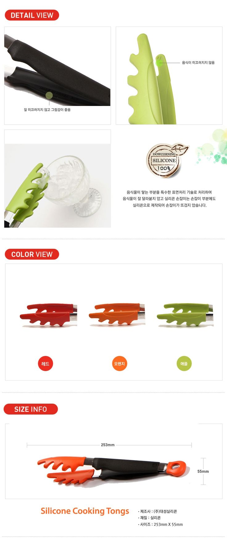 8 best kitchen utensils and appliances images on Pinterest | Cooking ...