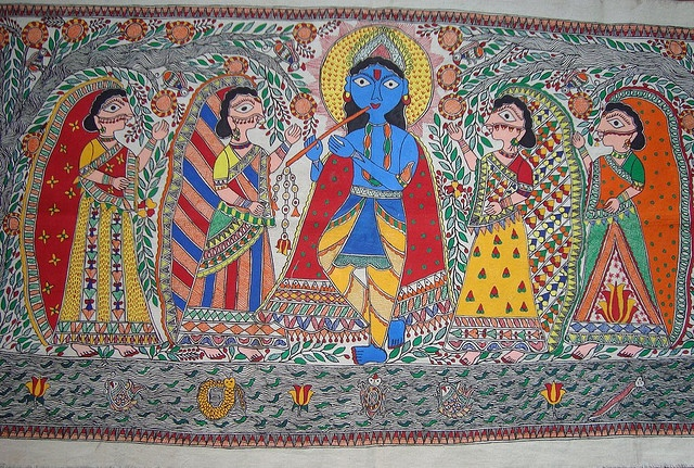 Madhubani Painting Is A Rural Art Form Practiced In Madhubani, In  State Of Bihar, In India. This Particular Painting Depicts The Raas, Involving Lord Krishna And Gopis.