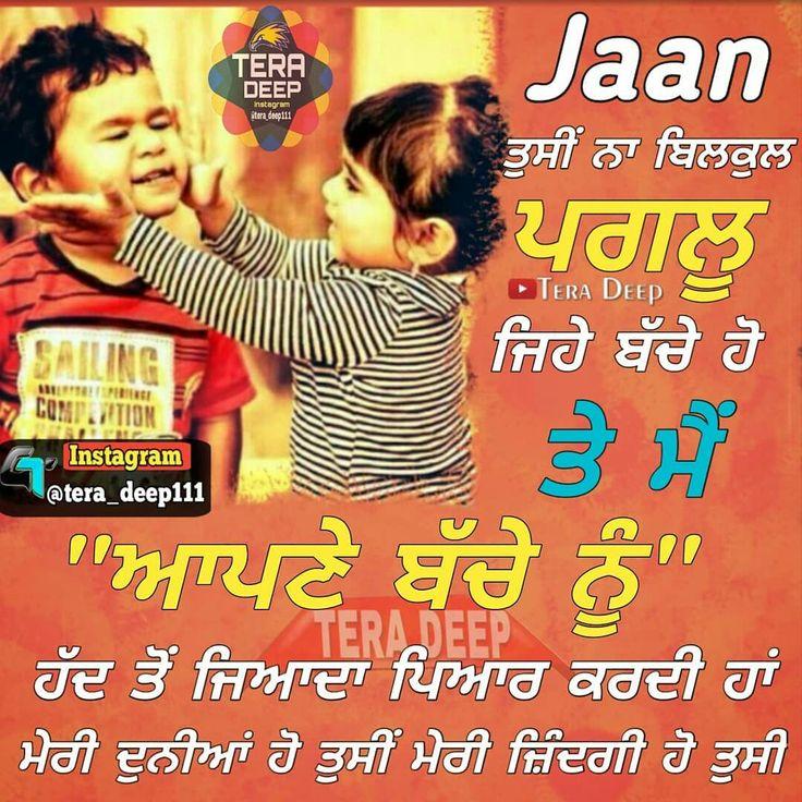 Nav jivan