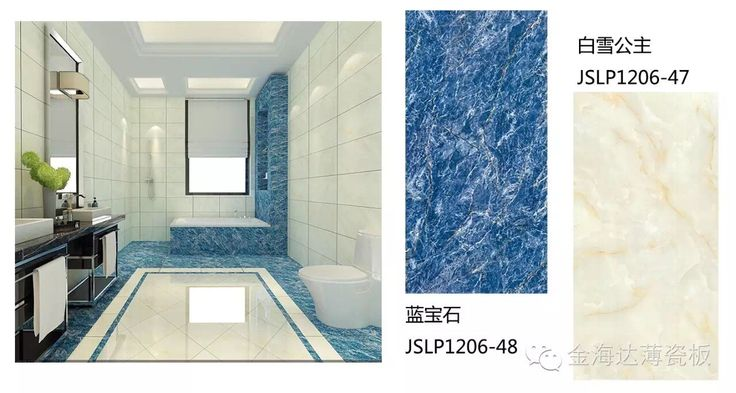 Item No: JSLP1206-47/48 Size(mm):600*1200  Thickness (mm):4.8 Surface Treatment:Glazed  Water Absorption:0.05%~0.1% Usage:Interior & Exterior Wall/Floor Tiles. Living room,Dinning room, Kitchen,Bathroom......