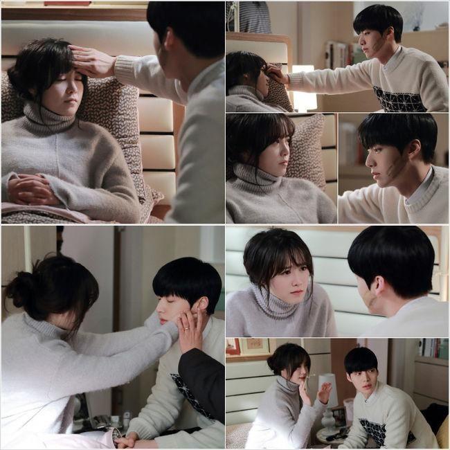 KBS2 drama series BLOOD starring Ahn Jae-Hyeon, Ku Hye-Sun & Ji Jin-Hee #kdrama