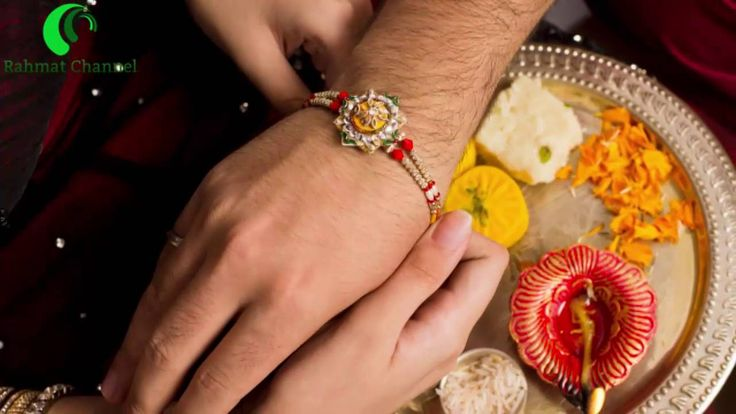 Raksha Bandhan 2016 – A guide to the Hindu festival of rakhi  What is Raksha Bandhan?  The words 'raksha bandhan' in Sanskrit roughly mean 'bond of protection'. The festival celebrates the bond between brothers and sisters. Some men and women who aren't related but feel they are as close as family also celebrate it.