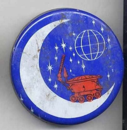 TIN box space FIRST MOON moonresearch rocket USSR Russia in Collectibles, Advertising, Food & Beverage, Other Food & Beverage Ads | eBay
