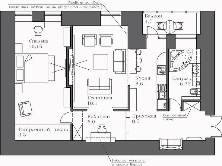 """К нам обратились за советом из Киева: """"Необходимо сделать перепланировку двухкомнатной квартиры. Очень не нравится ужасно длинный коридор! Хочется отдельную спальную комнату и уютную просторную гостиную, совмещенную с кухней. Еще очень нужнодополнительное спальное место (или даже…"""