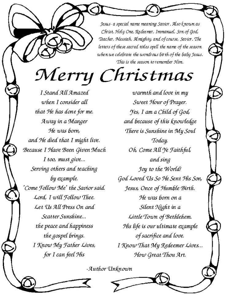 christmas poems for your family the creative homemaker cute christmas poem from hymns