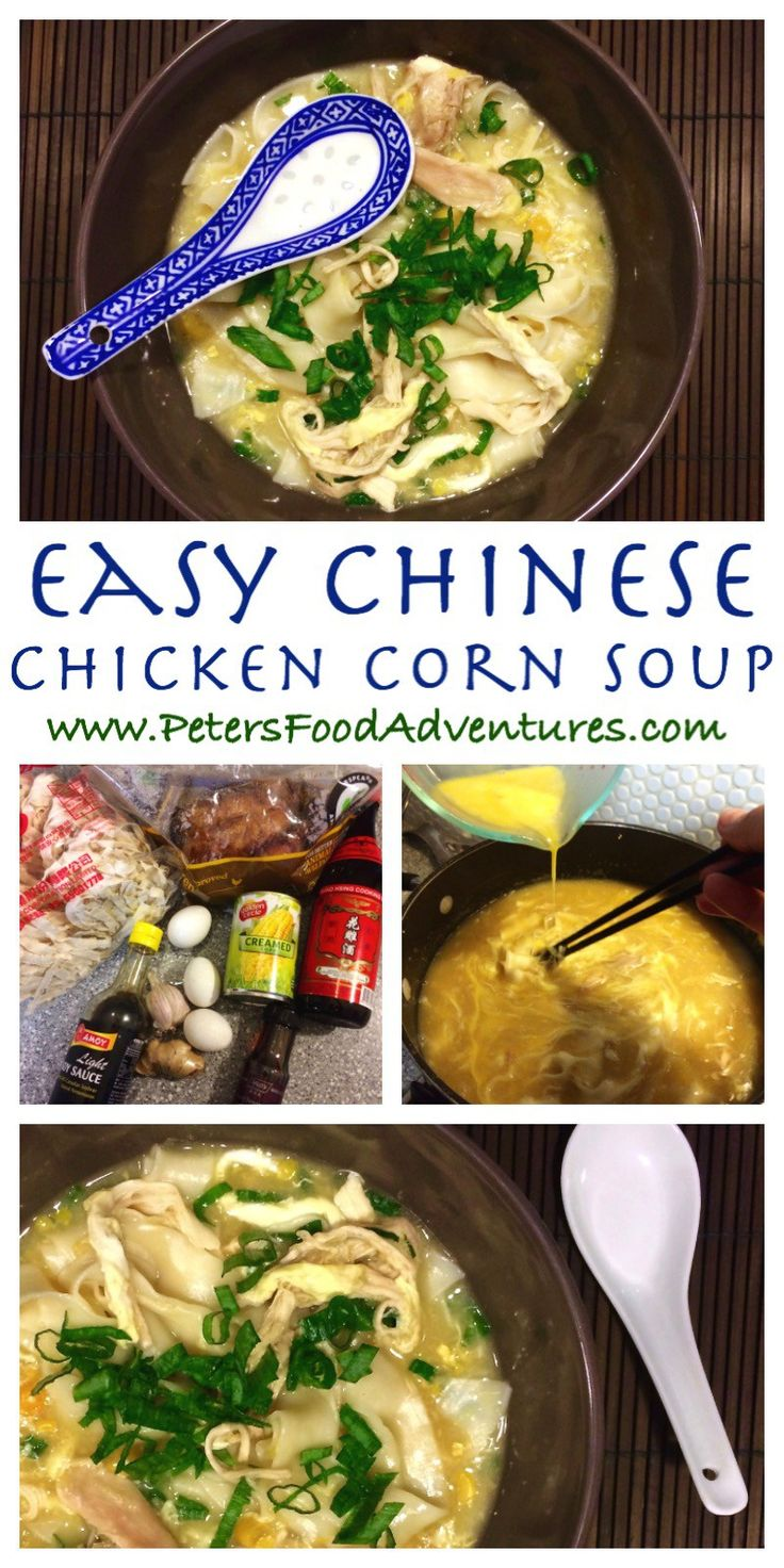 Quick, easy to make and exploding with flavour. Authentic Asian chunky chicken soup, guaranteed to warm your soul - Chinese Chicken and Corn Noodle Soup Recipe