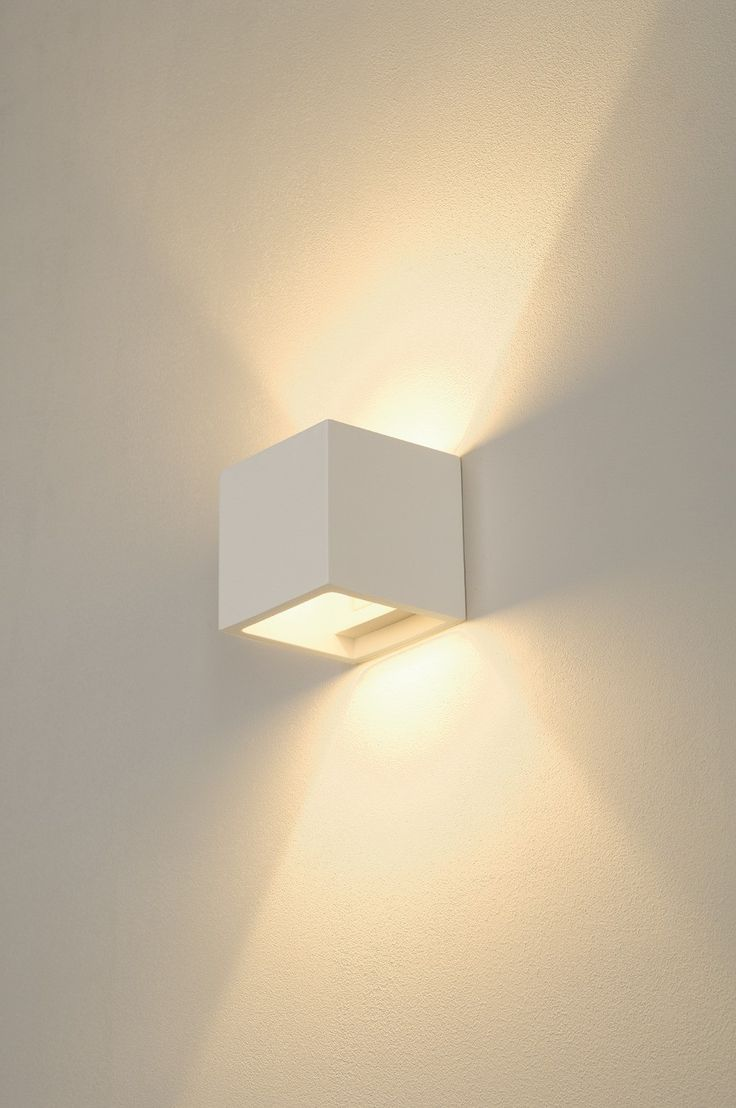 plastra cube by INTALITE UK wall light for corridor