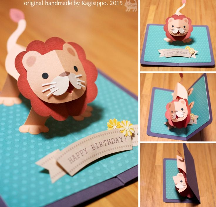 Gallery 2015 - Kagisippo pop-up cards_2