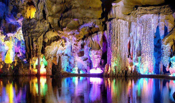 The colours in Reed flute cave .. china