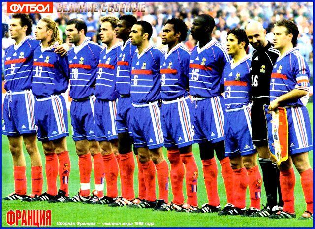 SELECCIÓN DE FRANCIA contra Croacia 08/07/1998
