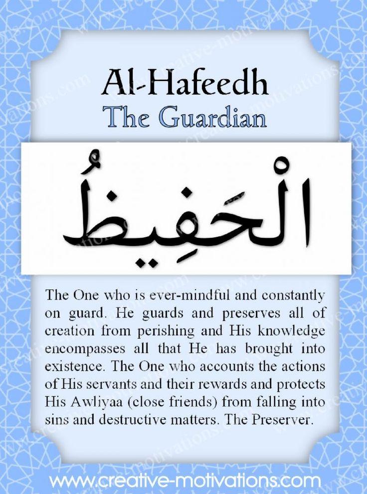 Names of Allah