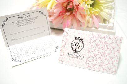 千葉駅徒歩五分♪美眉・美肌の専門店Vivi様の二つ折りカード&チラシ作成 かわいい名刺・ショップカード・チラシ作成LBDO