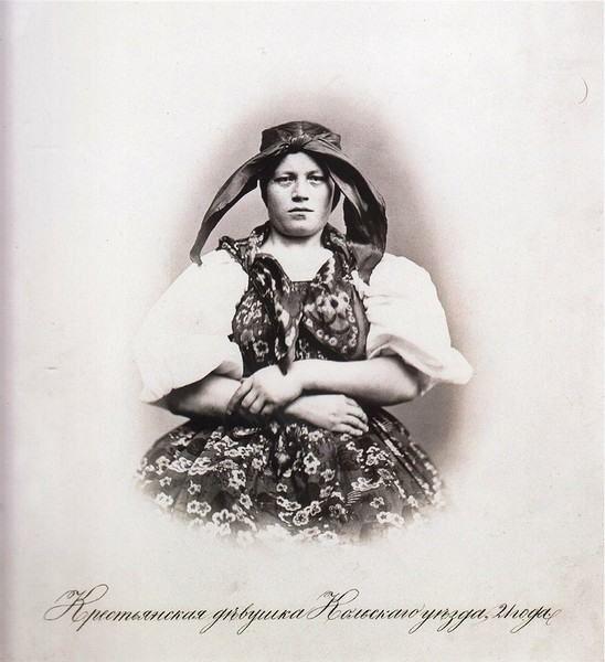 Московская этнографическая выставка 1867-го года.