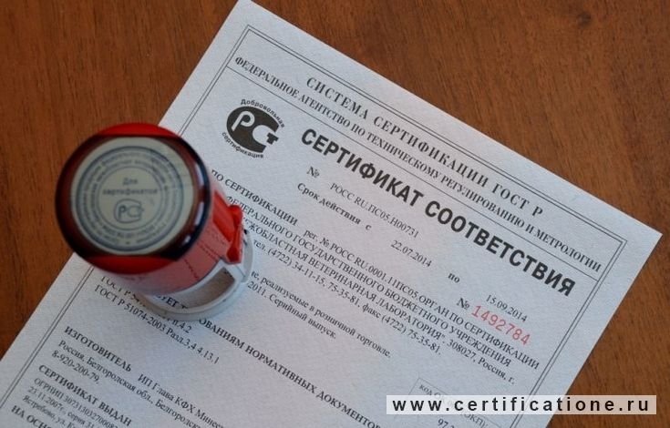 Выбор схемы сертификации продукции.