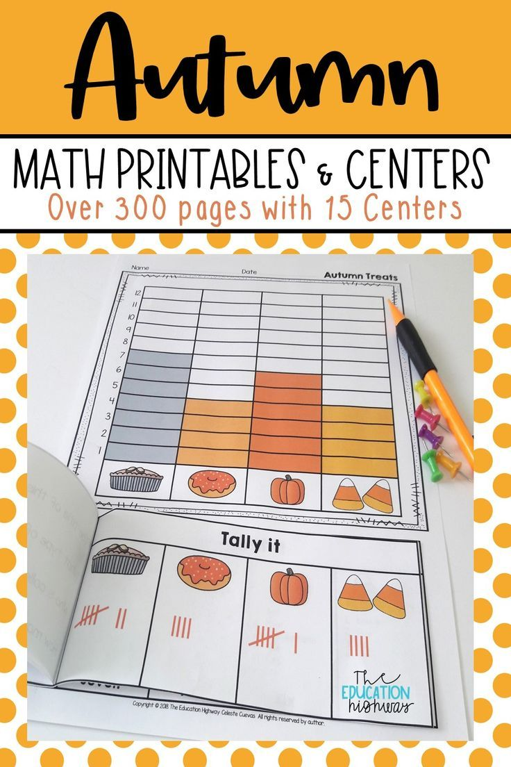 Autumn Math Worksheets 15 Centers And Exit Tickets Math Printables Fall Math Math Center Activities [ 1104 x 736 Pixel ]