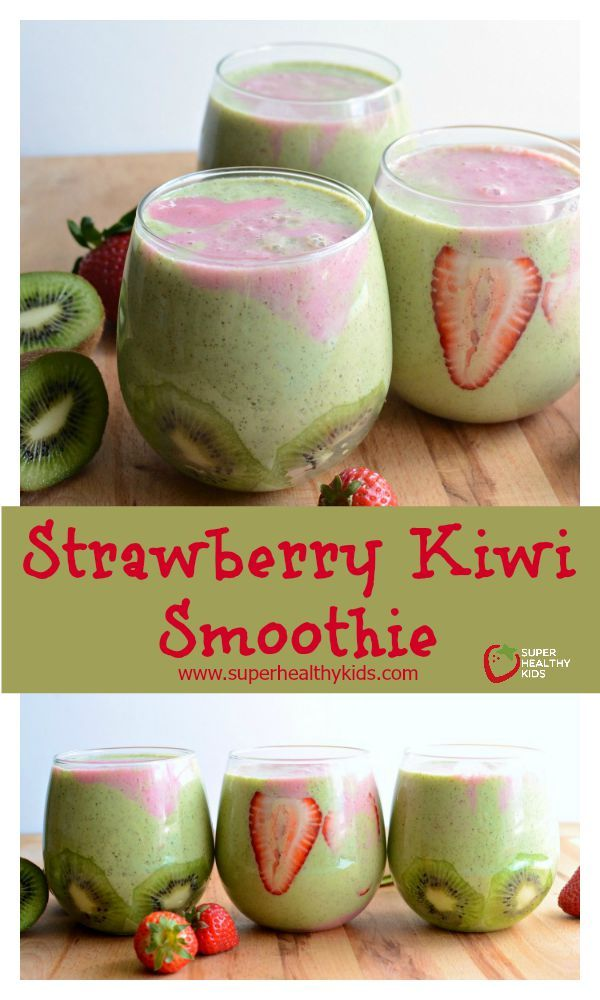 Strawberry Kiwi Smoothie - If you froze any strawberries while they were in season, now's the time to use them with some fresh kiwi fruit! http://www.superhealthykids.com/strawberry-kiwi-smoothie/