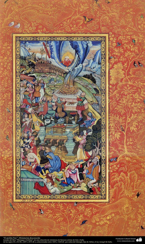 """The Prophet Noah""; Miniature book ""Muraqqa-e Golshan"" - 1605 and 1628 AD. شاهکار مینیاتور فارسی - حضرت نوح - کتاب کوچک مرقع گلشن - 1605،1628"