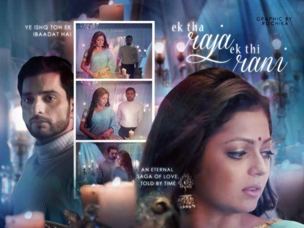 Ek Tha Raja Ek Thi Rani <3 Love this show, and this couple!