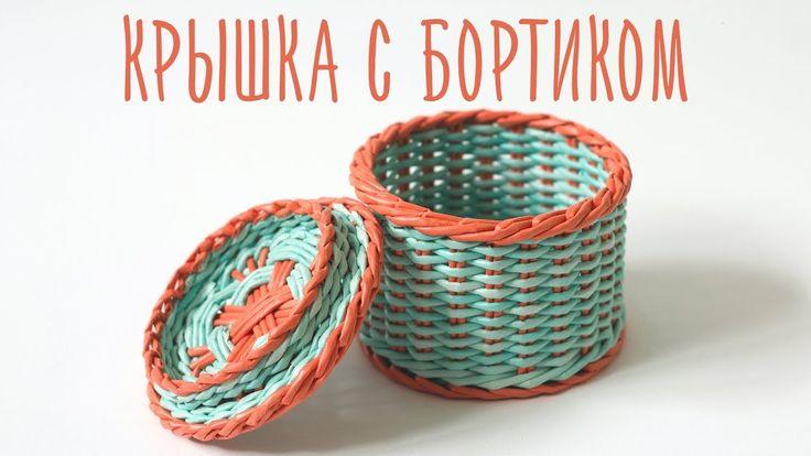 pletení víčka
