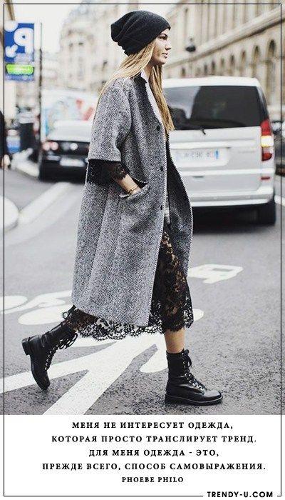 Стильные образы 2016-2017: кружевное платье и пальто оверсайз